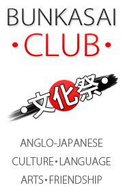 Bunkasai Japanese language meetup club