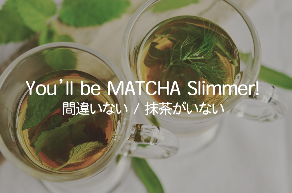 Japan Nakama Matcha Health Japan