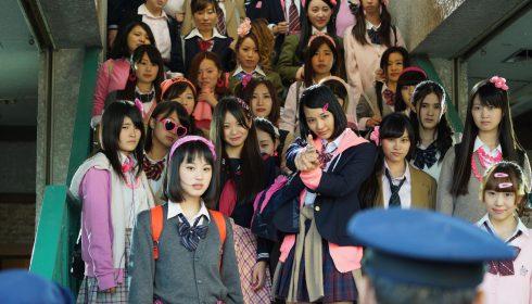 School Girl Gang