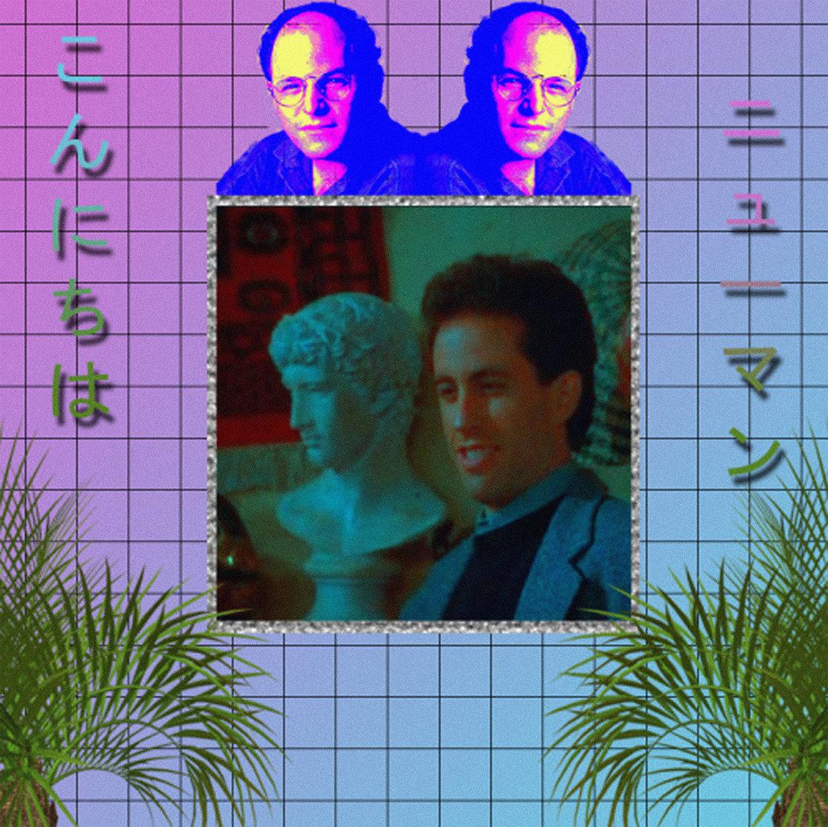 DJ Seinfeld Season 1 EP