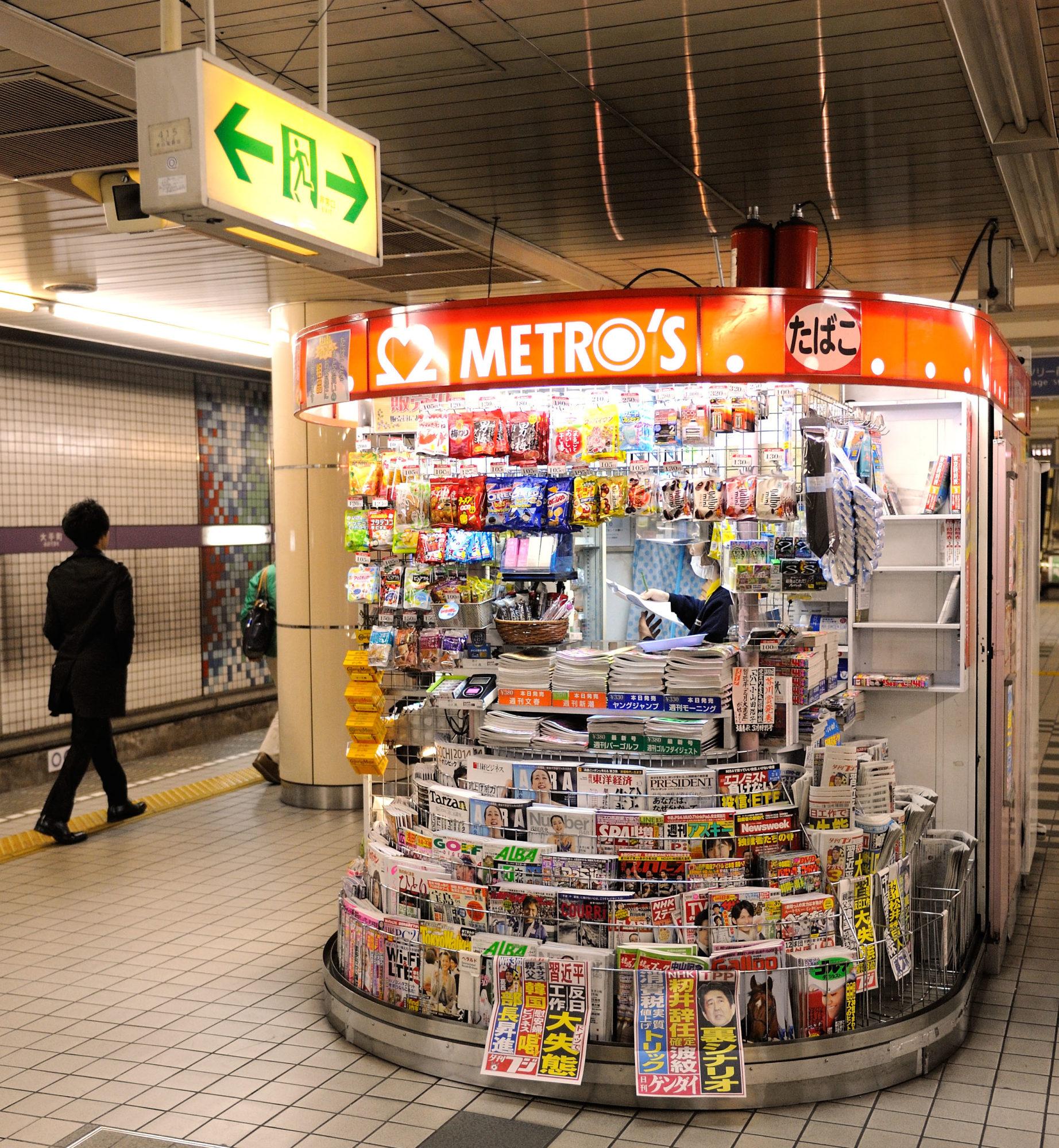 News Stand tokyo