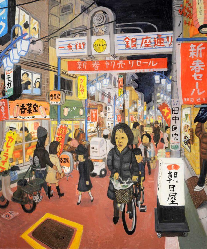 2. A Shopping Street 2010