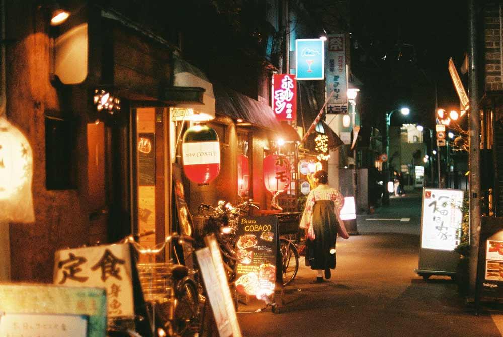 Koenji Alley