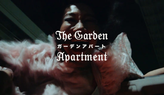 The Garden Apartment UMMMI