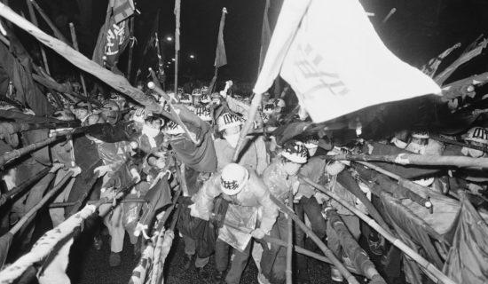 Student Riot 2960s Japan