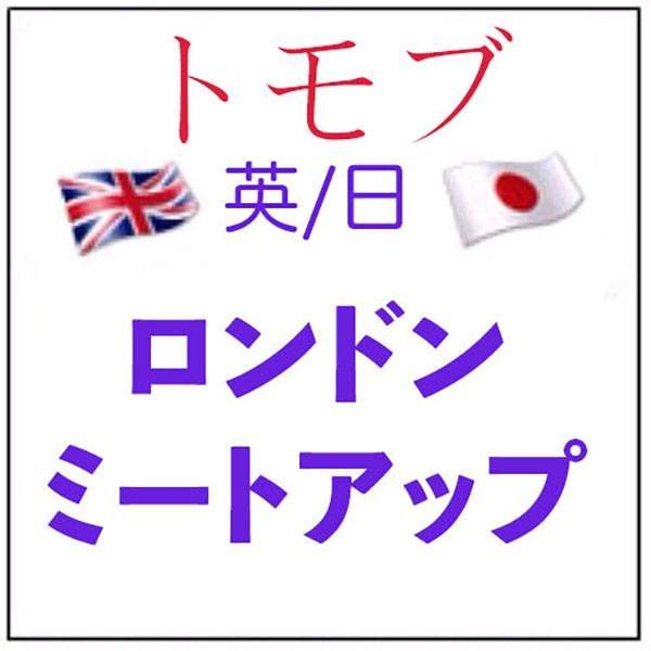 english and japanese language