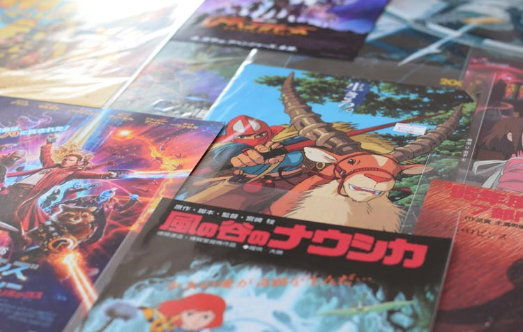 manga close up