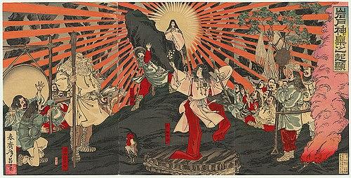 Amaterasu, Japanese sun goddess