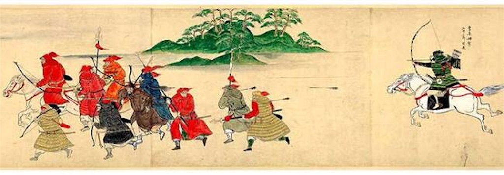 Issho Kenmei Samurai
