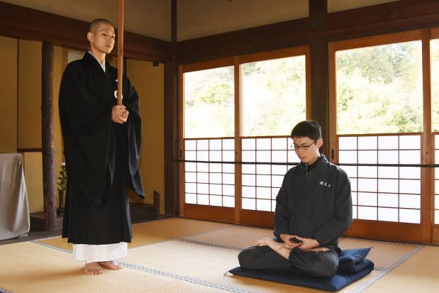 Zen Buddhism practice