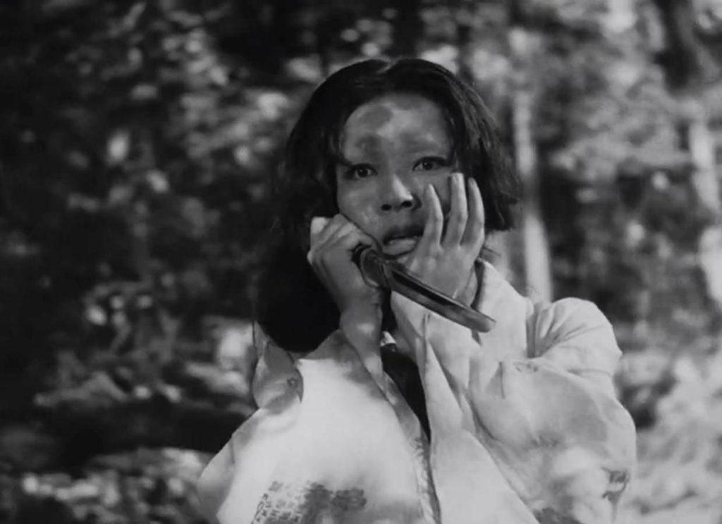 Rashomon wife