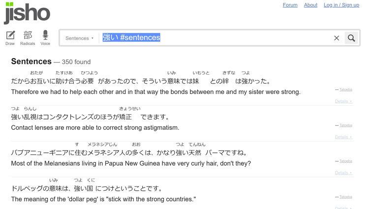 jisho example sentences