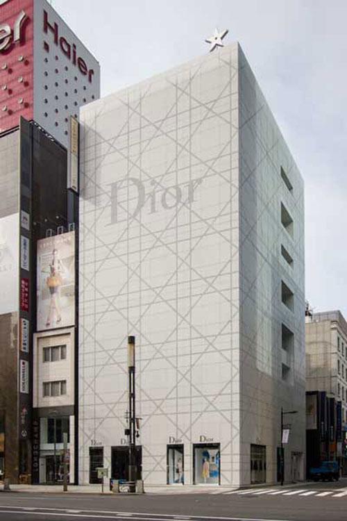 Dior Ginza (2004)