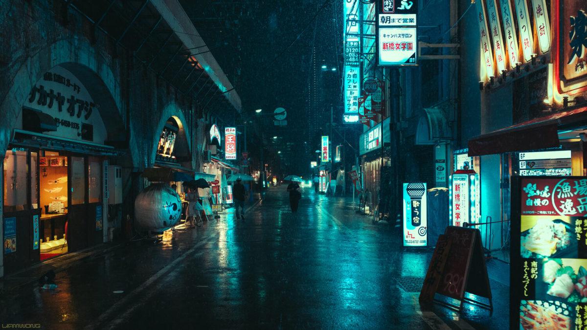 Japanese cyberpunk