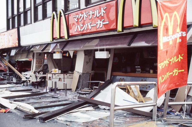 local mcdonalds destroyed