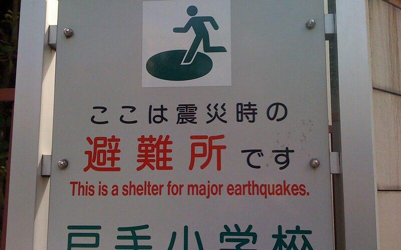 sign for earthquake shelter
