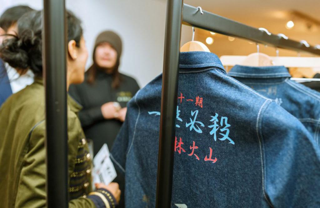 Japanese denim jacket