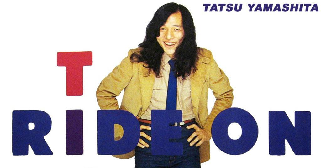 Tatsuro Yamashita city pop