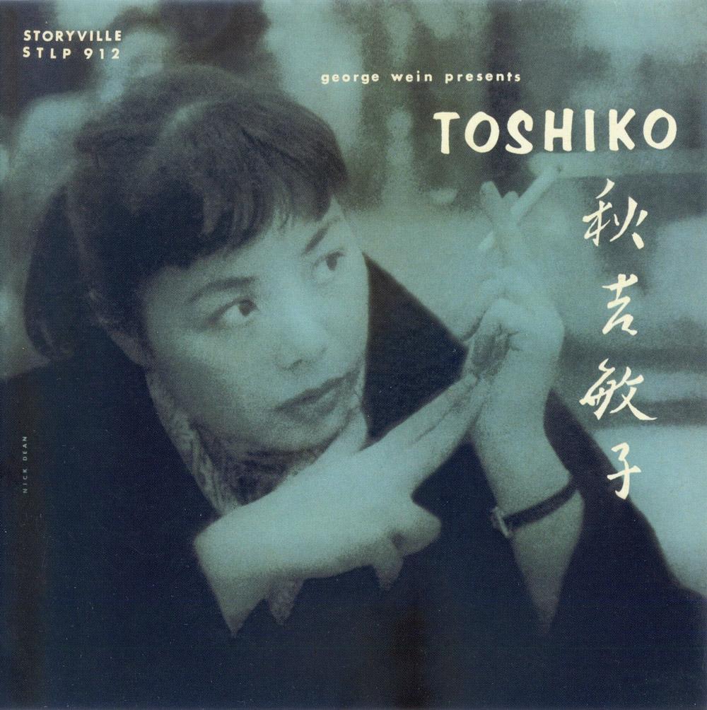 Toshiko jazz musician