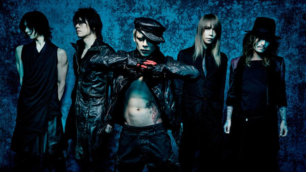 dir en grey japanese metal band