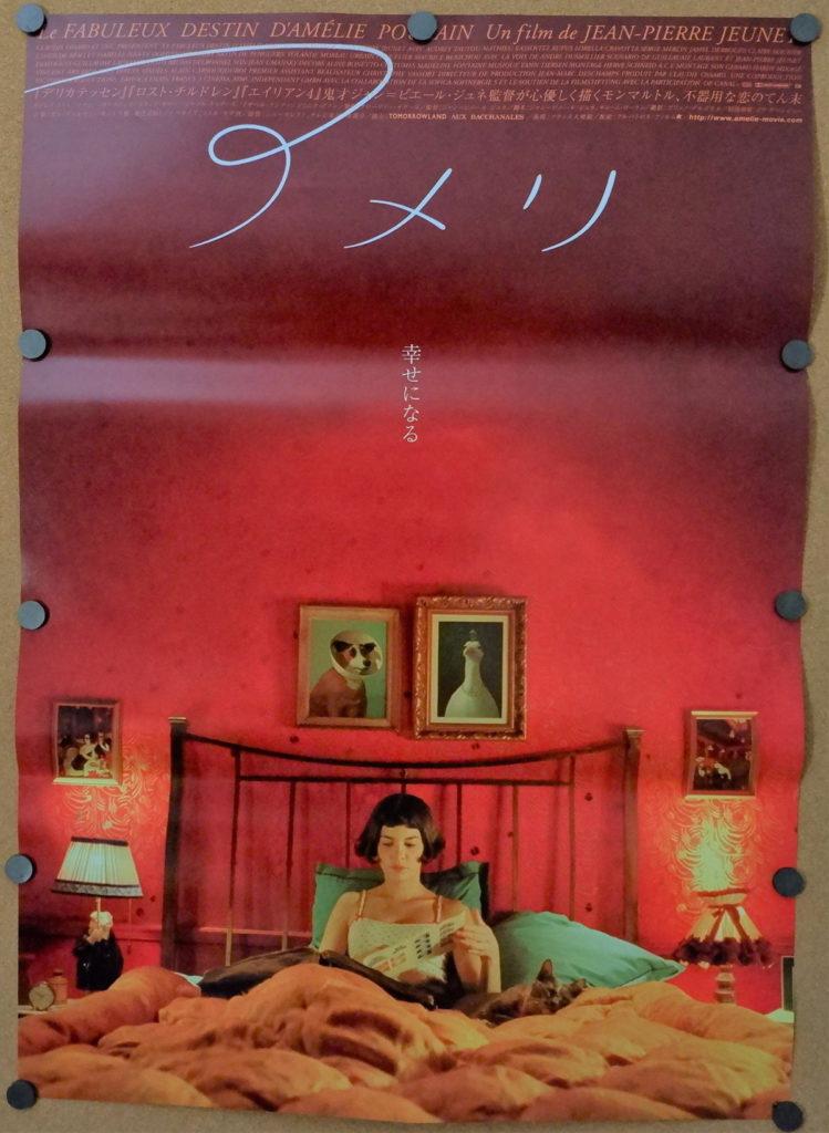 japanese movie poster amelie
