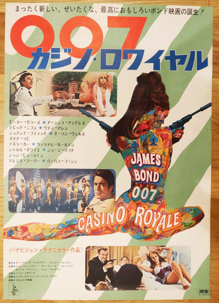 James Bond Casino Royale Japanese movie poster
