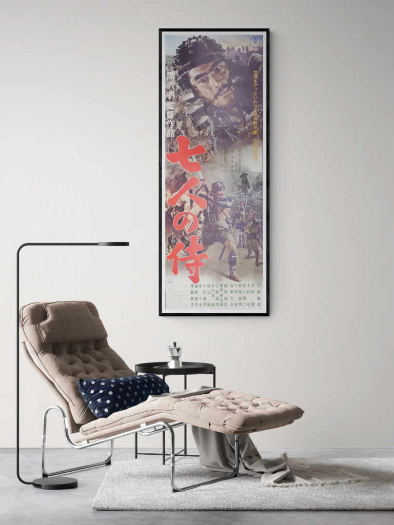 seven samurai kurosawa japanese movie poster