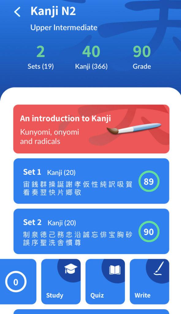 Japanese vocabulary