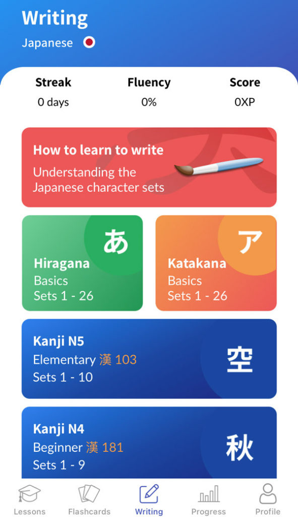 Japanese writing homepage