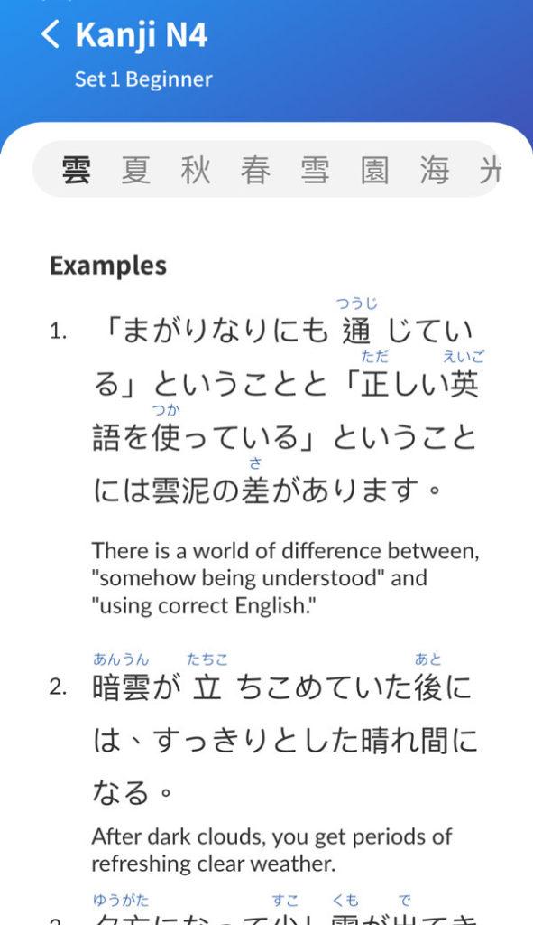 Kaizen writing section study