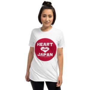Heart For Japan Tshirt