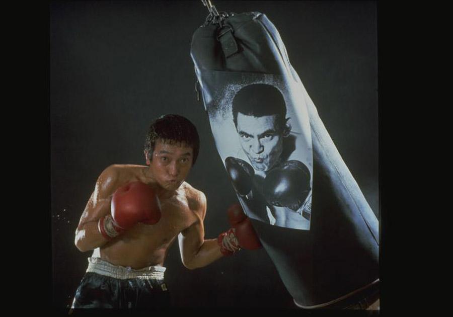 Boxer (1977)