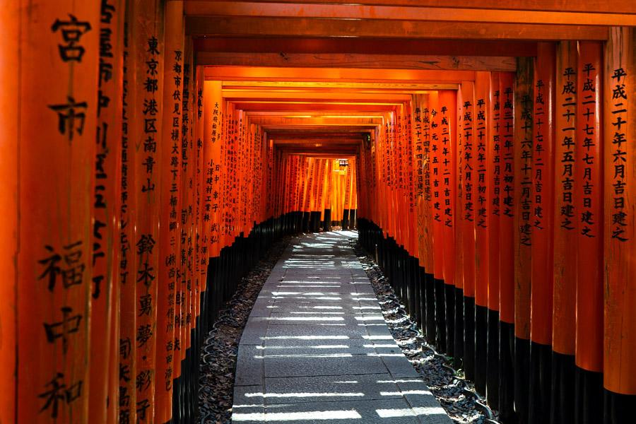 Fusihimi Inari, Kyoto, Japan