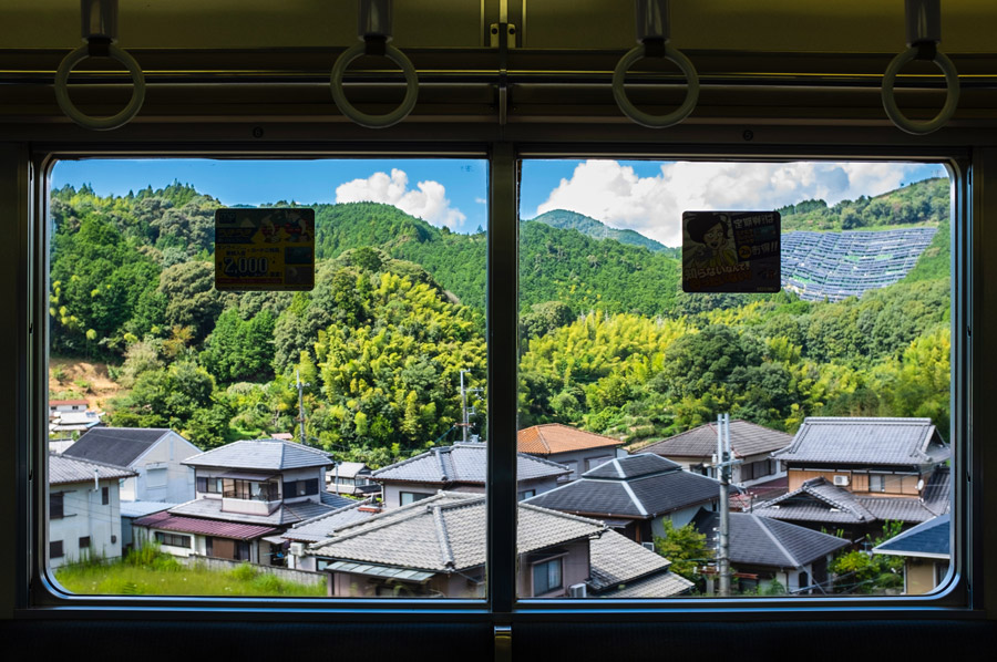 Traveling through Japan by Train
