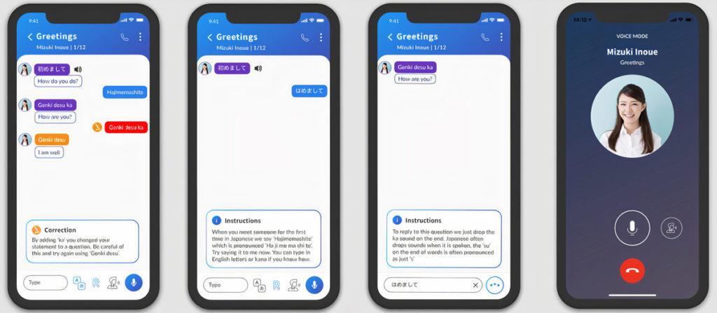 Kaizen Languages Mobile App
