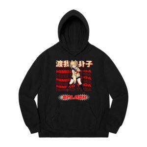 Black My Hero Academia Himiko Toga